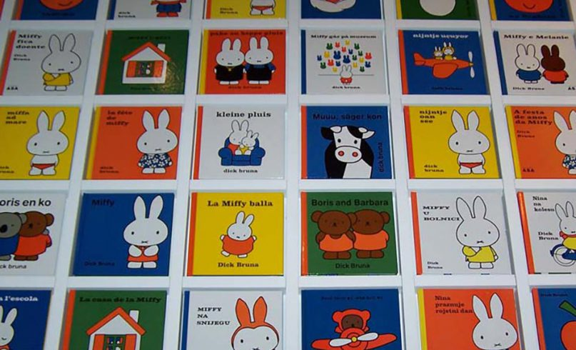 Miffy drawings by Dick Bruna